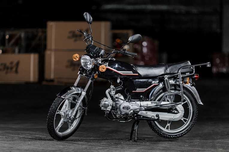 Мопед YX50-C9 01